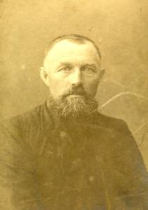 Emmo 1864